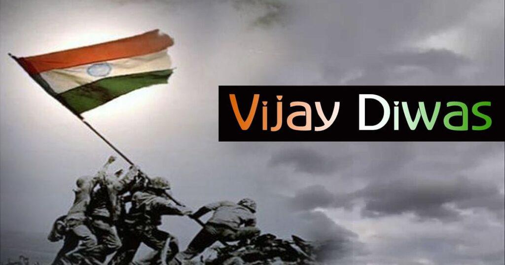 Year-long celebration to mark 'Vijay Diwas' begins